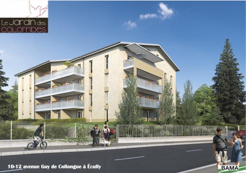 Ecully le jardin des colombes figep immobilier for Revente immobilier neuf